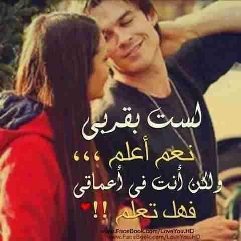 أجمل صور رومانسية صور رومانسية فيس بوك مجلة رجيم Romantic Words Romantic Love Of My Life