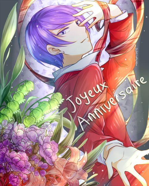anniversaire tokyo