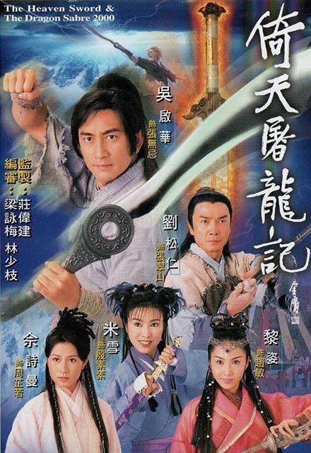 Tutorial How To Install Icdrama For Kodi Heavenly Sword Sword