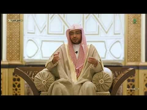 هذا م ن أعجب الدعاء في القرآن الشيخ صالح المغامسي Youtube Fashion Hijab