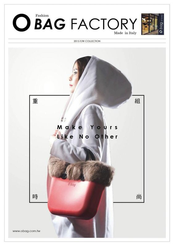 Obag 義大利包包品牌形象拍攝之服裝造型工作。 #working #fashion #stylist #clothing #fashionstylist #photoshooting #artist #modeling #bags #obag #taiwan @obagfactorytw #shihchienuniversity