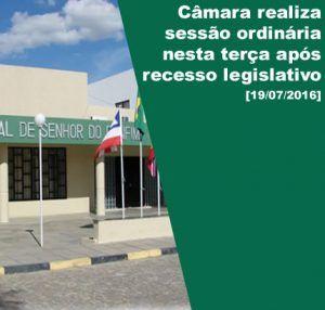 NONATO NOTÍCIAS: SR.BONFIM: CÂMARA REALIZA SESSÃO ORDINÁRIA NESTA T...