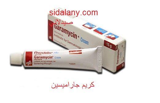جاراميسين مضاد حيوي قوي لعلاج الالتهابات البكتيريه Antibiotics For Bacterial Infection Bacterial Infection Antibiotic