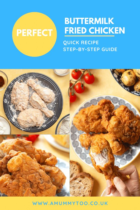 Buttermilk Fried Chicken Gordon Ramsay S Recipe A Mummy Too Recipe In 2020 Recipes Sunday Dinner Recipes Impressive Recipes