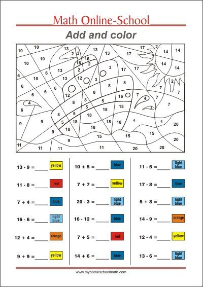 Add And Color Math Worksheets 1st Grade Fun Math Worksheets Math Coloring Worksheets Math Worksheets