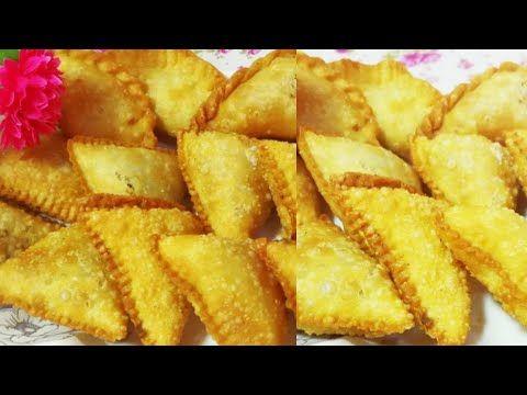 سمبوسة البف احلى سمبوسك من صنع ايديكى تشرفك فى عزوماتك ابداعات ندى Youtube Snacks Snack Recipes Food