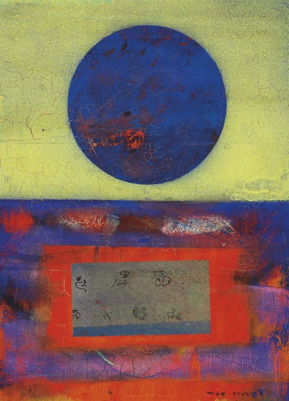 Ohne Titel, 1962, by Max Ernst (German, 1891–1976). Oil and paper collage on panel, 33 x 24 cm