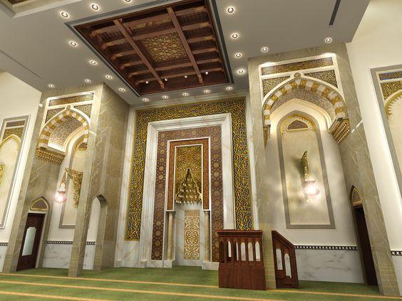 Al Noor Mosque Sharjah Interior