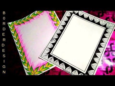 Youtube Colorful Borders Design File Decoration Ideas Border Design Fromthearmchair awesome project cover page design handmade. borders design file decoration ideas