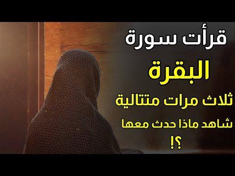 Pin By Seham Badran On تجويد In 2020 Bullet Journal Holy Quran Journal