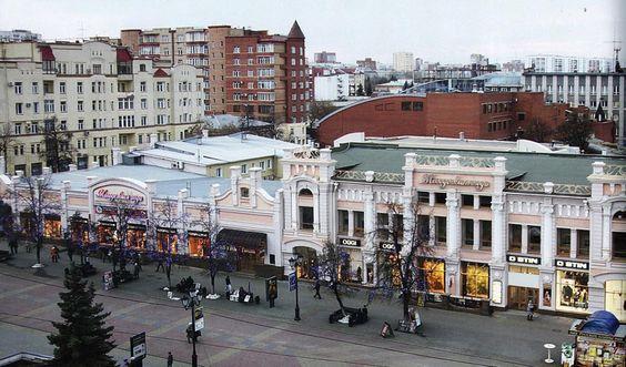 фото Челябинска 20 век - Поиск в Google