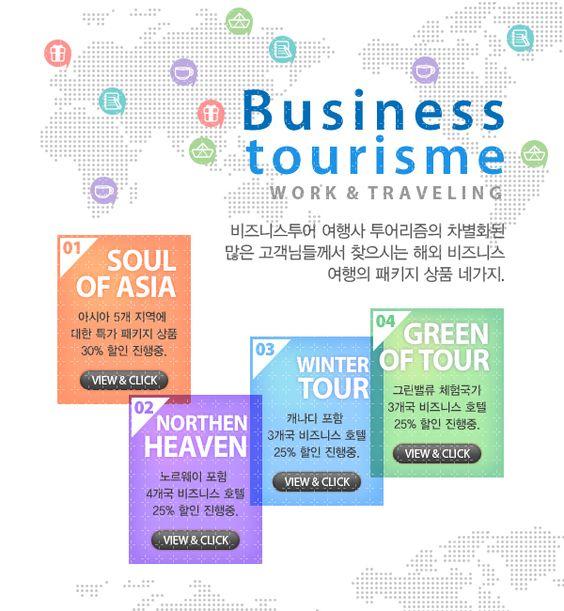 비즈니스, 세계지도, 지도, 웹디자인, 이벤트, 팝업, 웹템플릿, 이벤트템플릿, 세계여행, 세련된, 전문적인, 해외여행, ET12, 비즈니스투어, 유럽투어, 도트지도, 컬러창이벤트템플릿, 웹디자인, 웹템플릿, 배너템플릿, design, webdesign, templet, webtemplet, event templet #유토이미지 #프리진 #utoimage #freegine 9917767