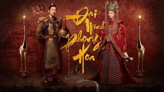Phim Đại Minh Phong Hoa - Đại Minh Hoàng Phi 2019
