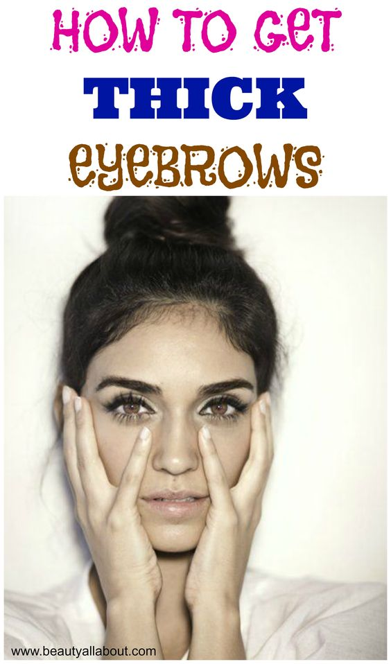 how to get your eyebrows lighter