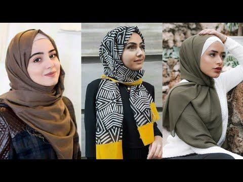 عودة المدارس مع اجمل لفات طرح تناسب المدرسة والجامعة لفات طرح جديدة 2020 Youtube Fashion Women Hijab
