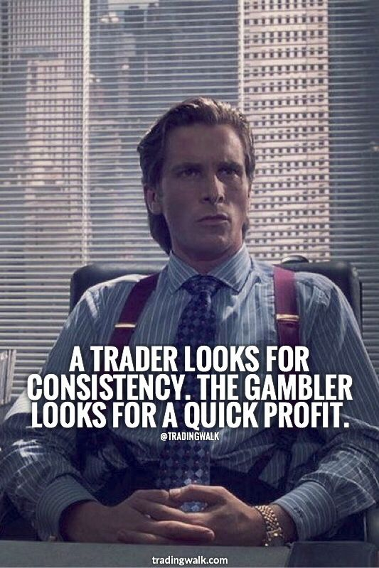 Successful Forex Trading Is Only Achieved By The Consistent And