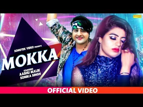 Mokka Iqbal Chandana Video Song Hd In 2020 Songs Lyrics Music Director