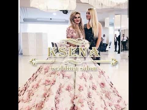 Wedding Salon Ksena Youtube In 2020 Wedding Salon Floral Skirt Wedding