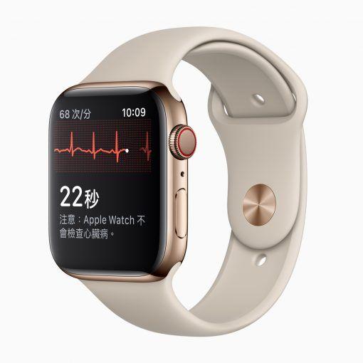 Electrocardiogram Ecg On Apple Watch In Europe And Hong Kong Apple Watch Gold Apple Watch New Apple Watch