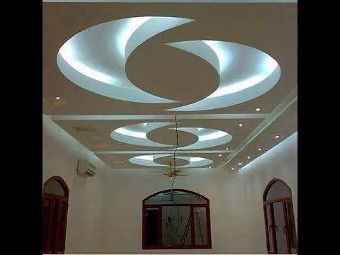 100 صورة من أروع ديكورات الأسقف المعلقة جبس بورد Youtube Ceiling Design Ceiling Design Modern Ceiling Light Design