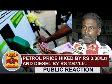 Petrol price hiked by Rs 3.38 per litre, diesel goes up by Rs 2.67…