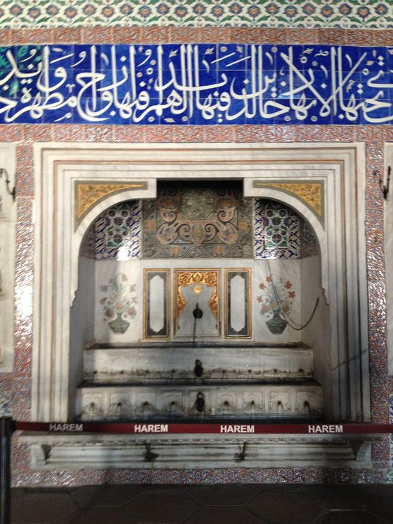 Interior detail#Harem#Topkapi Palace#Istanbul