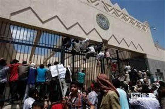 美:關閉駐葉門使館 大使走人
