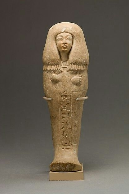Limestone shabti of Isis, the singer of Aten. New Kingdom. The Amarna Period…