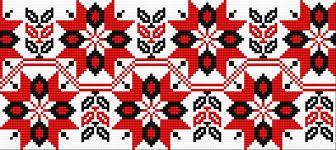 Znalezione obrazy dla zapytania ukraińskie wzory ludowe