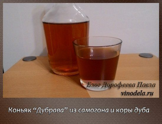 наливка из самогона в домашних условиях рецепт