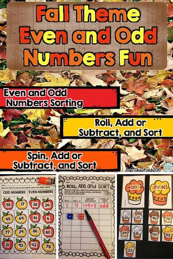 Fall Math Activities with even and odd numbers.  Sorting activities, cut and paste activities, and games that are perfect for math stations.  Fall | math | Fall math | math stations | even numbers | odd numbers | first grade | second grade | third grade