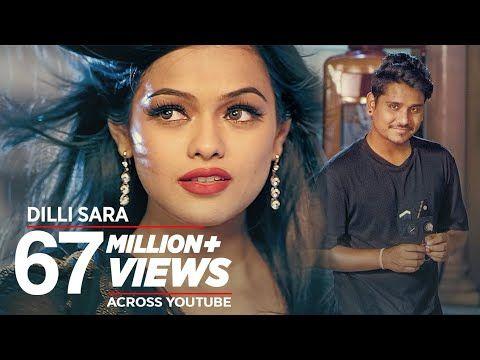 Https Mp3kite Com Dilli Sara Kamal Khan Kuwar Virk Video Song Latest Punjabi Songs 2017 T Series Mp3 Download Songs 2017 Songs Pakistani Songs