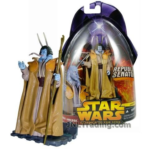 Mas Amedda-Star Wars Revenge of the Sith-MOC-Republic Senator