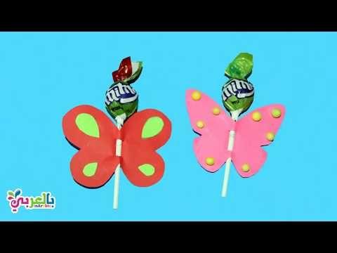 Children S Day Greeting Cards Free Children S Day Wishes بالعربي نتعلم Children S Day Greeting Cards Free Greeting Cards Child Day