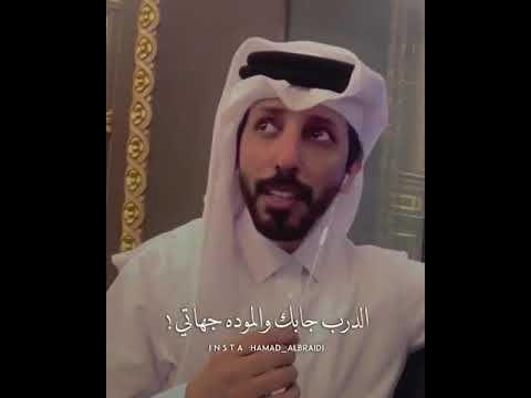 حمد البريدي قصيده حبك جمعني Youtube In 2021 Insta