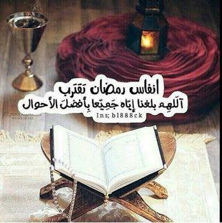 احلى صور شهر رمضان 2020 صور رمضان كريم In 2021 Michael Kors Monogram Photo Ramadan