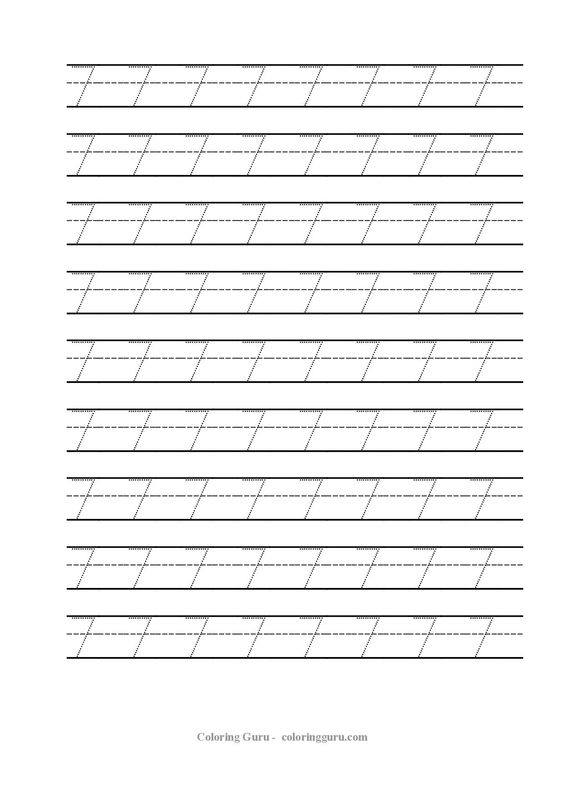 explore tracing number number 7 and more worksheets number worksheets ...