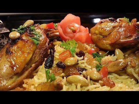 كبسه الدجاج الرائعه وعلى اصولها مطبخ شاي مهيل الشيف ام محمد Youtube Cooking Meat Recipes Recipes