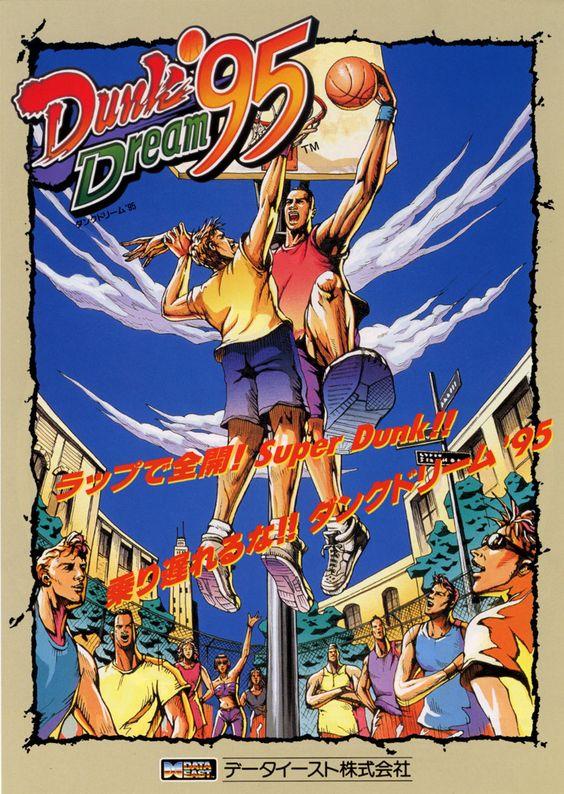 Dunk Dream 95 (1995)