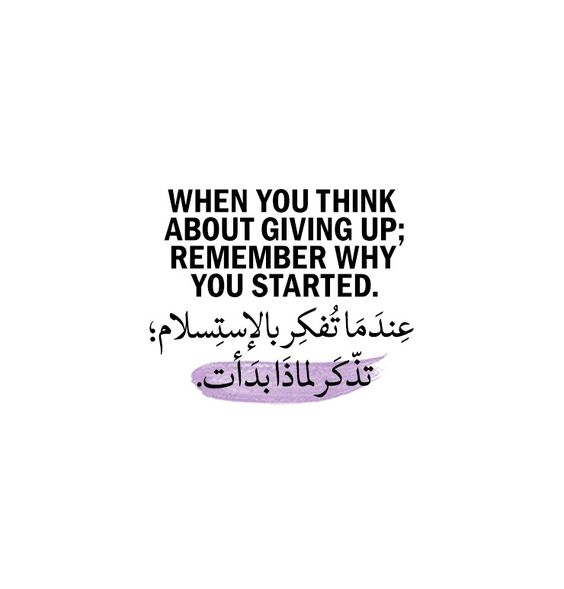 Follow Me On Instagram Doitwith Passion Weheartit Doitwith Passion عرب Remember Why You Started Remember Thinking Of You