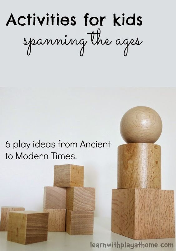 Learn with Play at Home: 6 Activities for kids spanning the ages.