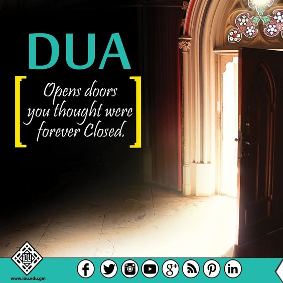 Do not limit your dua's, for it is Allah who can transform the impossible into possible with His Might.