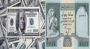 أسعار صرف الريال اليمني مقابل الدولار وريال السعودي صباح ليوم السبت 2 2 2019 Dollar Us Dollars Person