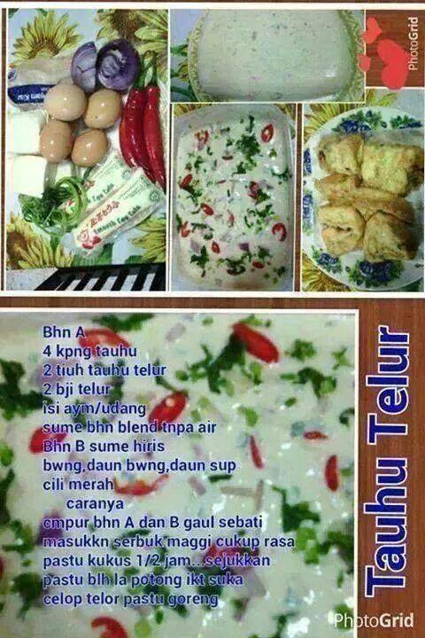 Tauhu Telur Homemade Spices Malaysian Food Food