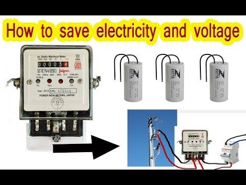 How To Save Electricity And Voltage Increase The Voltage Now In This Way Youtube Save Electricity Electricity Home Electrical Wiring
