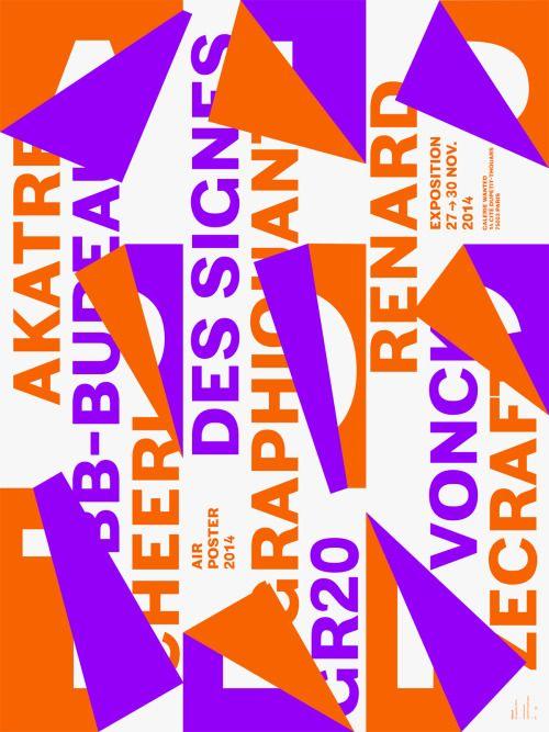 qualitegraphiquegarantie:  Exposition collectivedu 27 au 30 novembre 2014Vernissage jeudi 27 à 18h à la galerie Wanted, Paris 3e