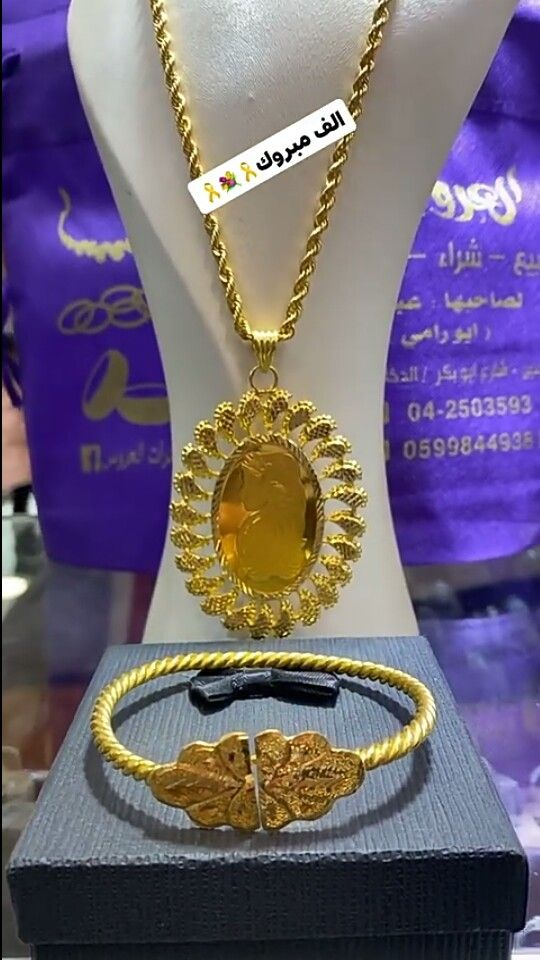 Pin By Alaa Alaa On خواتم ذهب نت In 2021 Jewelry Gold Necklace Gold