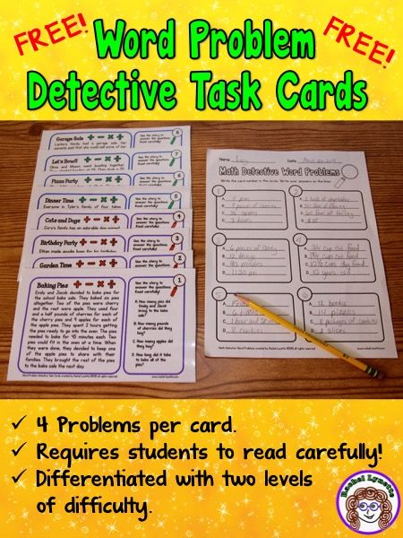 Word Problem Task Cards FREEBIE - These longer story problems require students to read carefully to find the information they need. Two levels included!