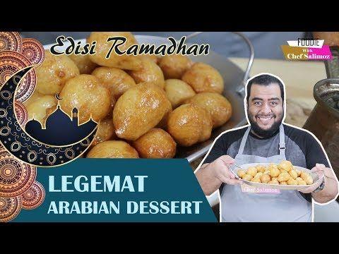 Cara Membuat Legemat Dessert Khas Timur Tengah Youtube Hidangan Penutup Resep Timur Tengah