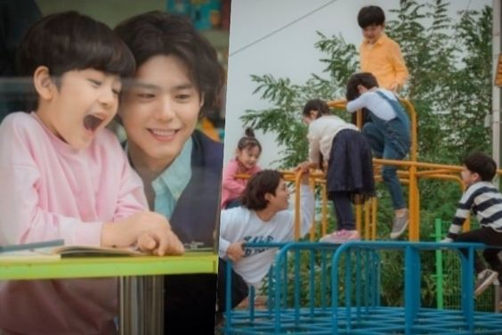 """Park Bo Gum Is Adorable With Children In Upcoming Drama """"Encounter"""""""